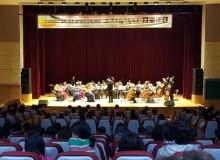 [봉화]우크라이나 체르니우치 필하모닉 오케스트라, 초청 음악회 개최