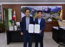 [봉화]봉화군, 봉화청량산김치 지역상생 협약 체결