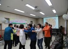 [봉화]2019 부부역할지원 노년기 부부교육