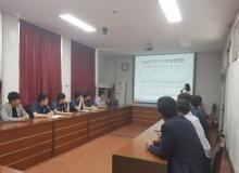 [봉화]봉화군보건소, 봉화경찰서 감염병 예방 교육 시행