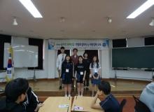 [봉화]봉화군청소년상담복지센터또래상담자 역량강화 교육