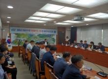 [봉화]관광지주변 관광벨트화 사업 연구용역,  착수보고회 개최