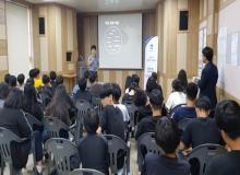 [봉화]봉화인재양성원, 찾아가는 진로교육 설명회 개최