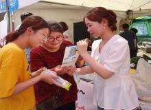 [봉화]2019년 봉화군 사회적경제 홍보부스 운영