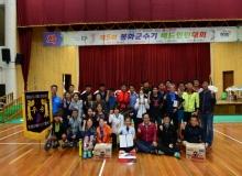 [봉화]제5회 봉화군수기 배드민턴대회 개최