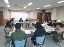 [봉화]봉화군지역사회보장협의체 제4기 지역사회보장계획