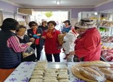 [봉화]2019년 봉화군 사회적경제 로컬마켓 운영