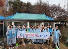 [봉화]봉화군청공무원노조 사랑의 연탄 나눔 봉사활동