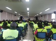 [봉화]봉화읍, 노인일자리 및 사회활동지원사업 발대식 및 안전교육 개최