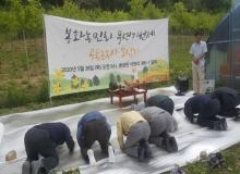 [봉화]봉화농민회, 풍년기원제 열어