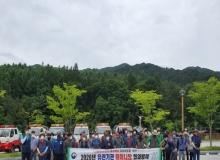 [봉화]산림 및 농경지 주변 동시발생병해충 공동방제