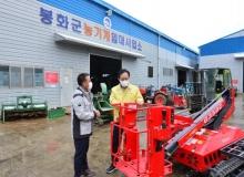 [봉화]엄태항 봉화군수, 농번기 대비 농기계임대사업소 현장 점검