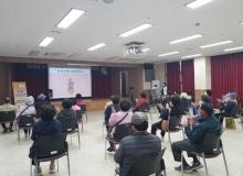 [봉화]봉화읍 치매인식개선 및 치매서포터즈 교육 실시