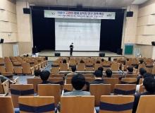 [봉화]공직자 대상 '저출산 고령화 대비  인구정책' 특강