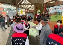 [봉화]한국자유총연맹 봉화군지회, 6·25 전쟁 음식 나눠주기 행사 가져